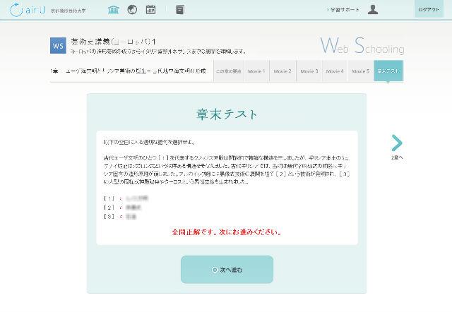 WSflow9