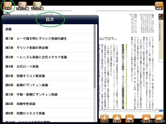 booklooper_index
