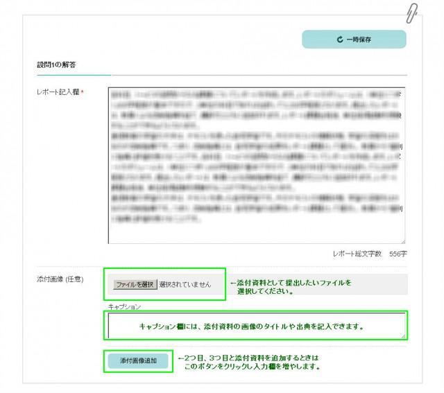 report2_2