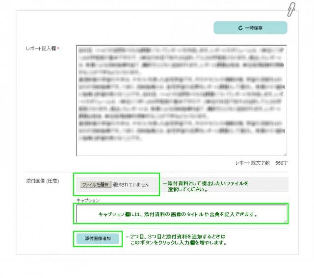 report2_3