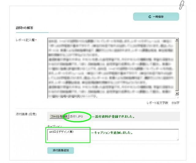 report4_2