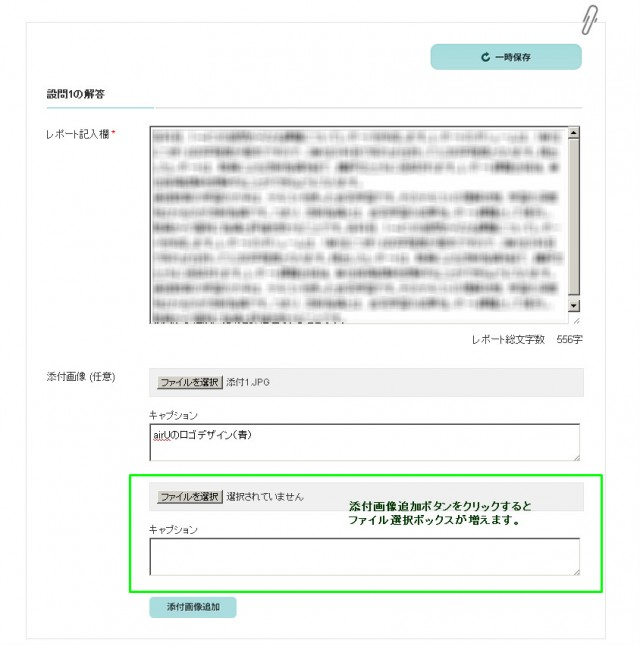 report5_2