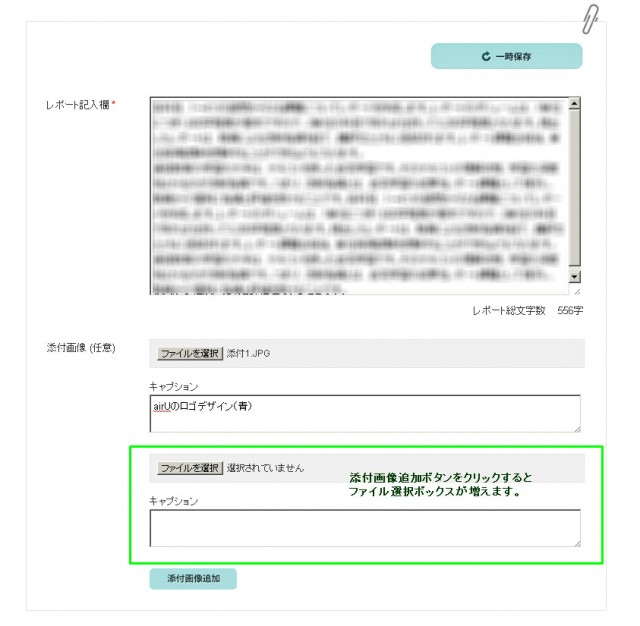 report5_3