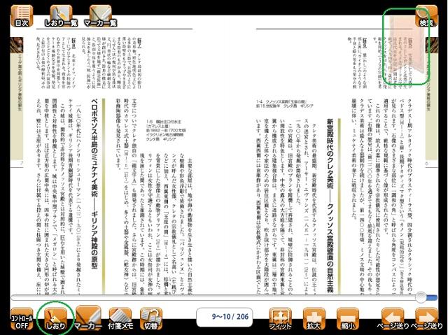 booklooper_siori