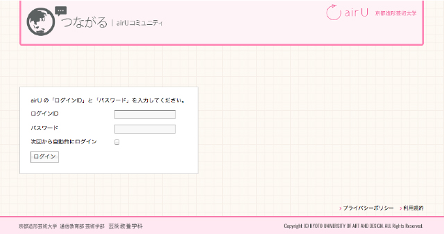 sns_login