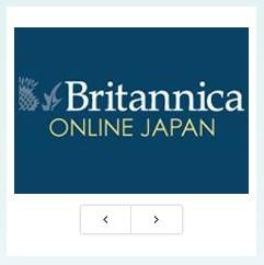 britanica-1