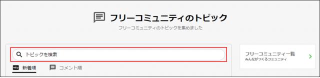 10-search-2